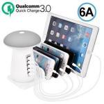 2-in-1 Qualcomm QC 3.0 Dockingstasjon & Sopp LED-lampe UD08