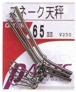 Owner glidebom 65mm / 3pk