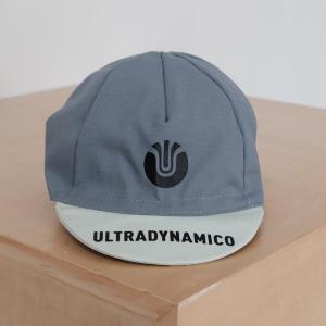 Ultradynamico Sykkelcaps Grå/Hvit