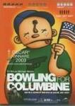 Film Bowling For Columbine (Dokumentär) (923224)